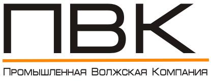Промышленная Волжская Компания - ООО ПВК